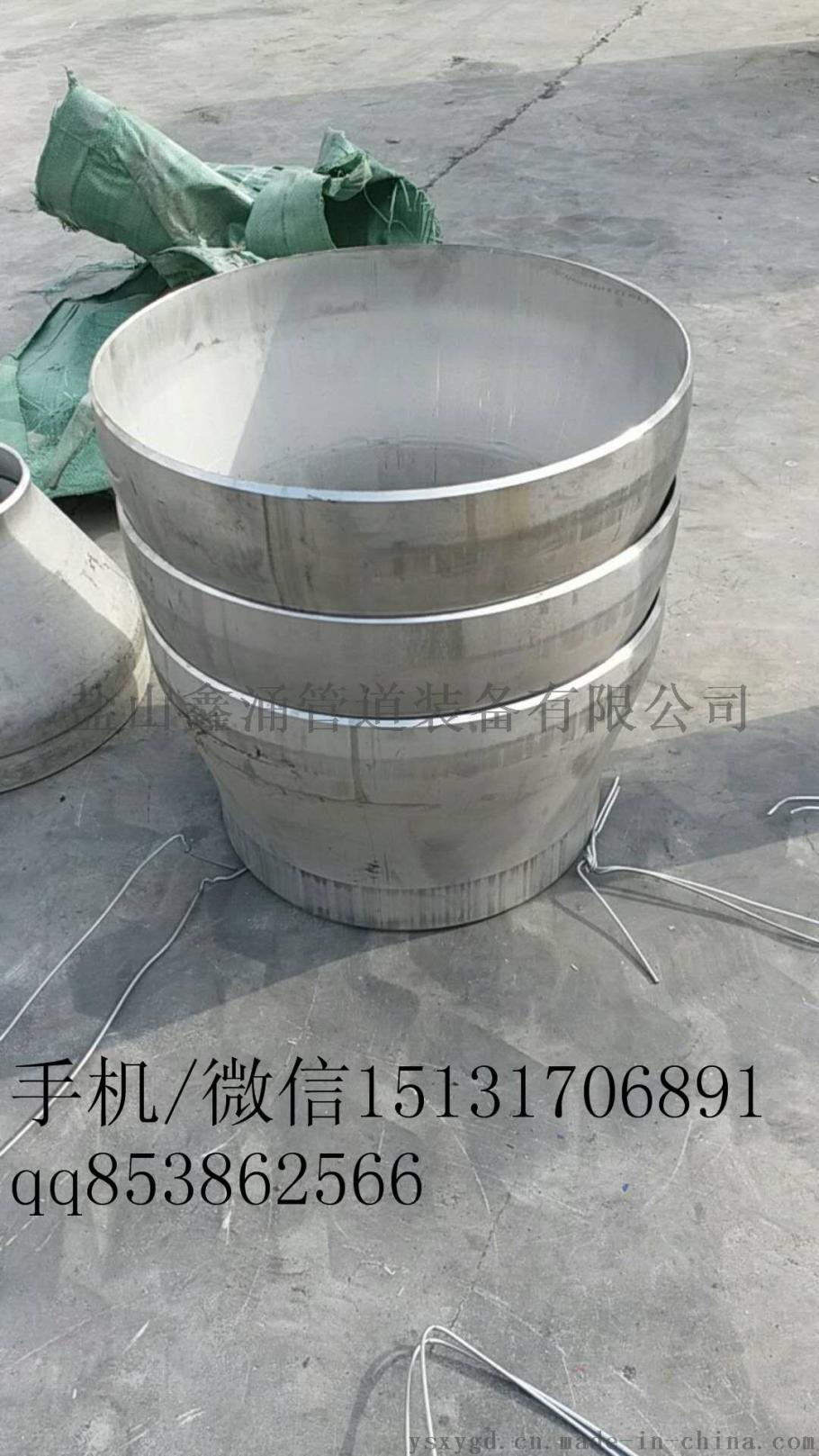 昭通优质国标异径管 同心偏心大小头厂家764920545