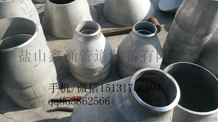 昭通优质国标异径管 同心偏心大小头厂家764920515