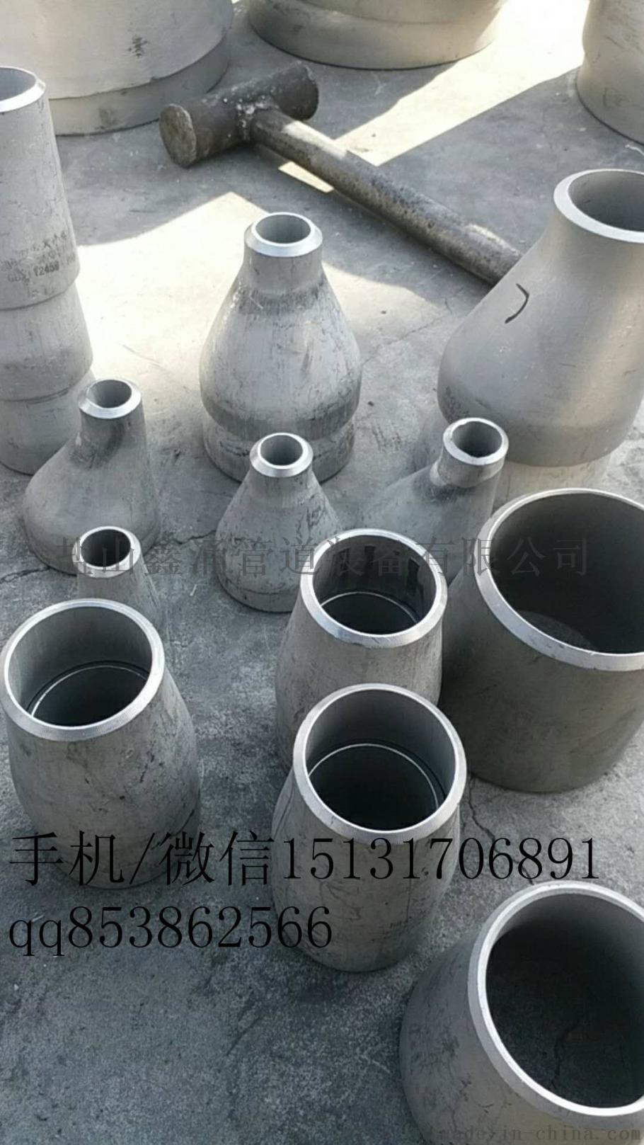 昭通优质国标异径管 同心偏心大小头厂家764920535