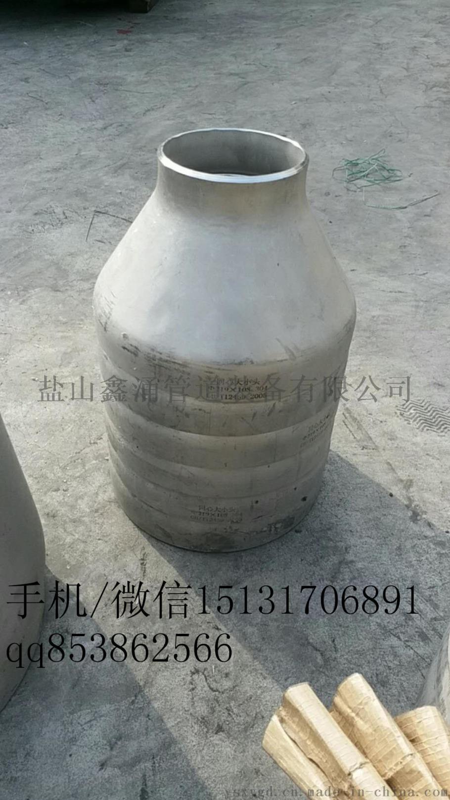 昭通优质国标异径管 同心偏心大小头厂家764920555