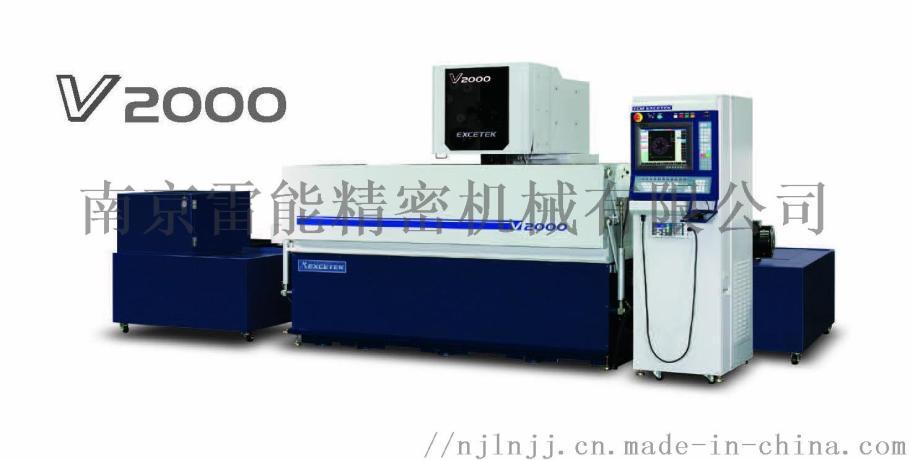 V2000 2.jpg