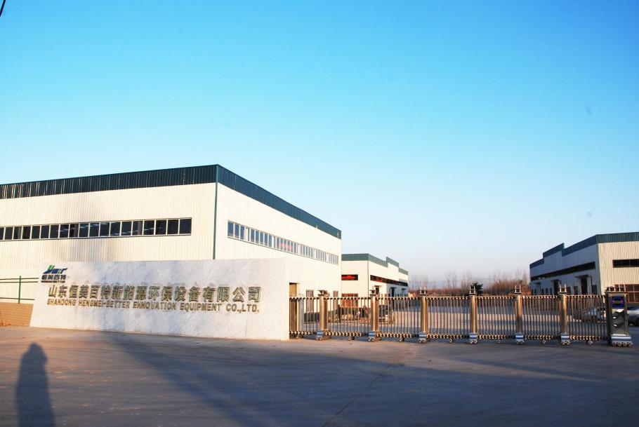 山东颗粒机厂家 生物质颗粒机生产线价格,厂家型号112924872