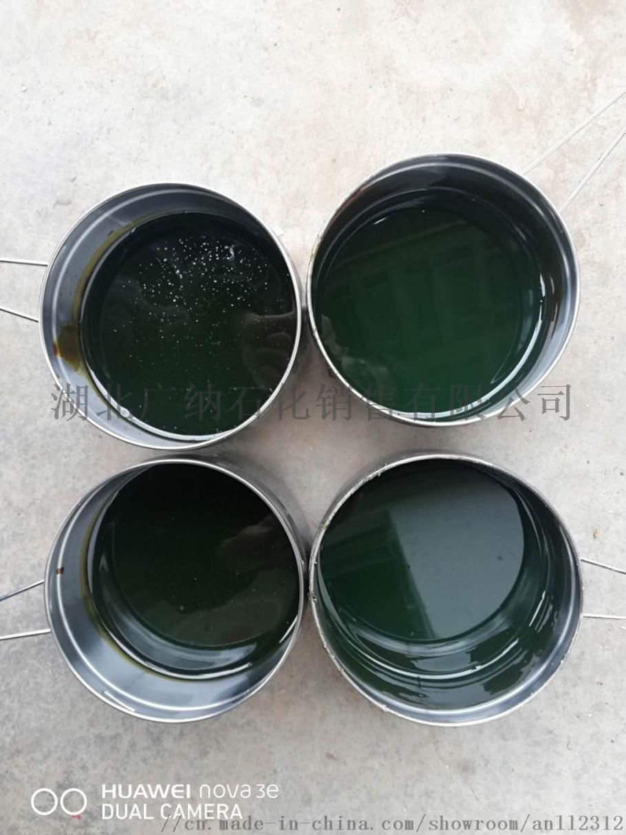 宜都彩色沥青油生产厂家-湖北广纳815745922