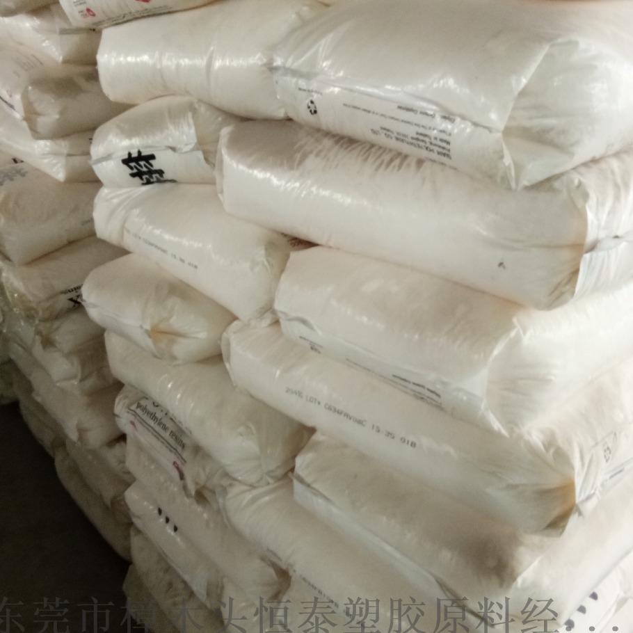 进口LLDPE美国盛禧奥(斯泰隆)2045G耐寒PE113865165