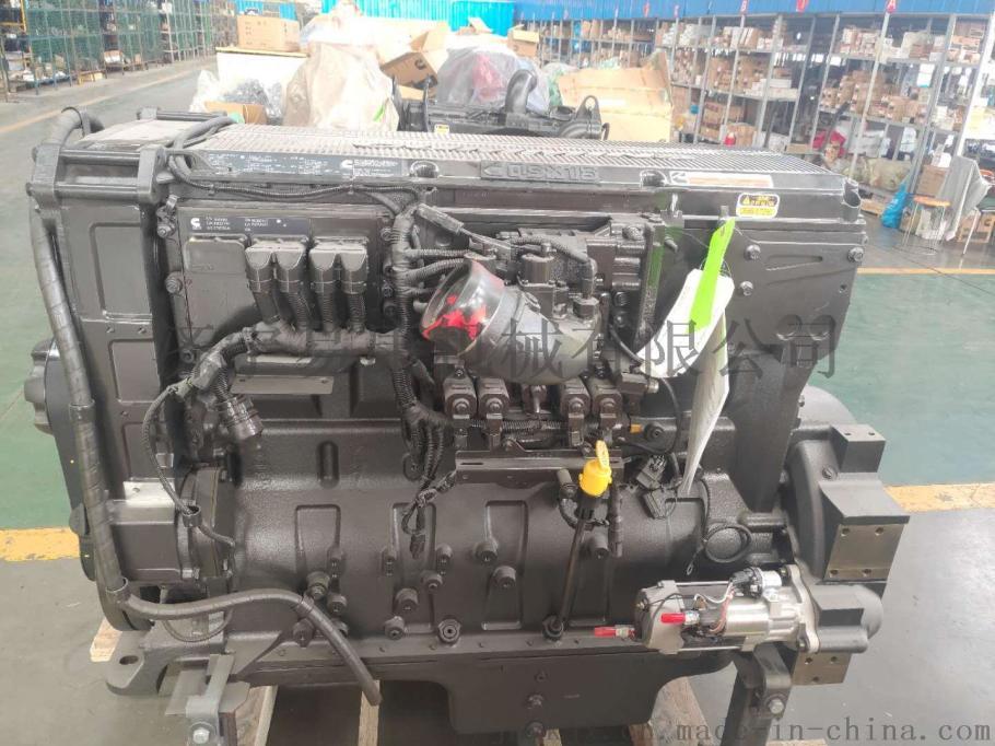 QSX15-C450