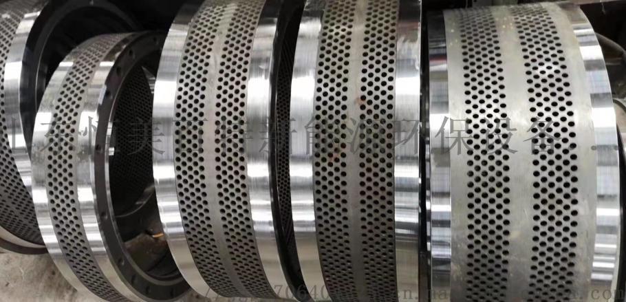 湖北制粒机生产线木屑颗粒机生产线厂家直销71935162