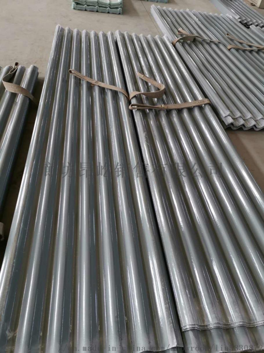 采光板透明板阳光板玻璃钢亮瓦阳台81874592