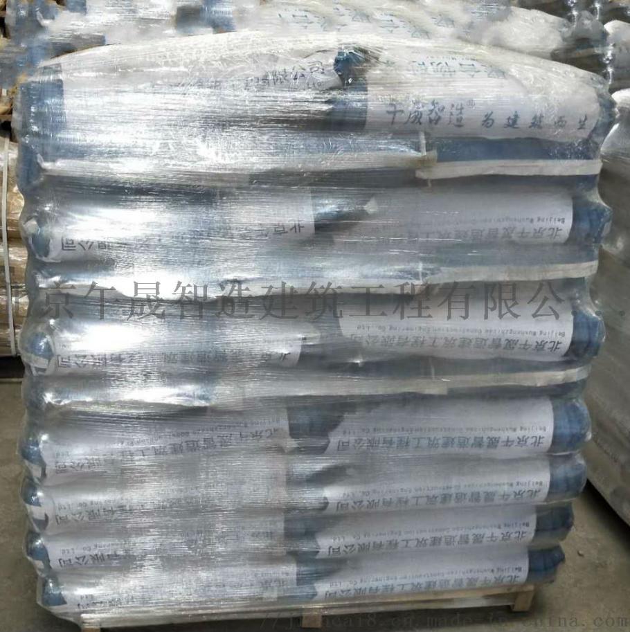 装配式建筑用套筒灌浆料