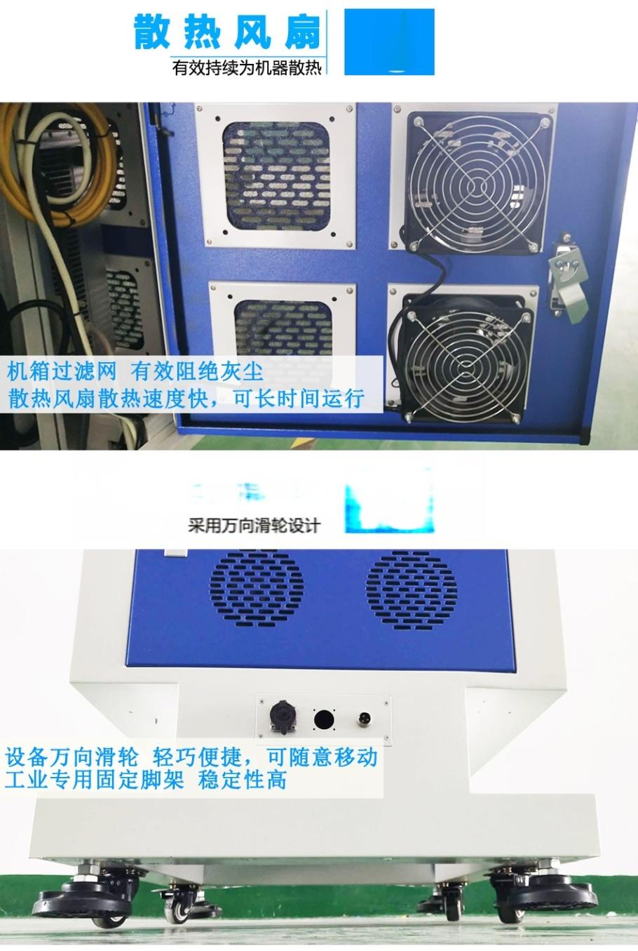 光纖鐳射打標機詳情(新版)_08.jpg