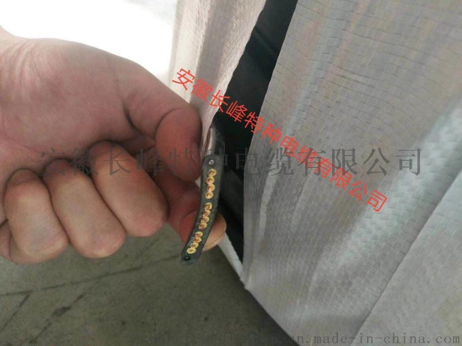硅橡胶电力电缆GG/3*35+1*16使用范围852268615