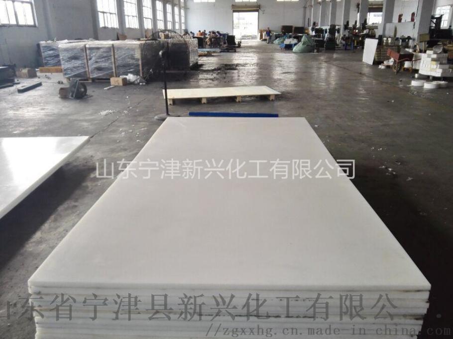 A聚乙烯车厢衬板PE车厢衬板生产工厂89931232