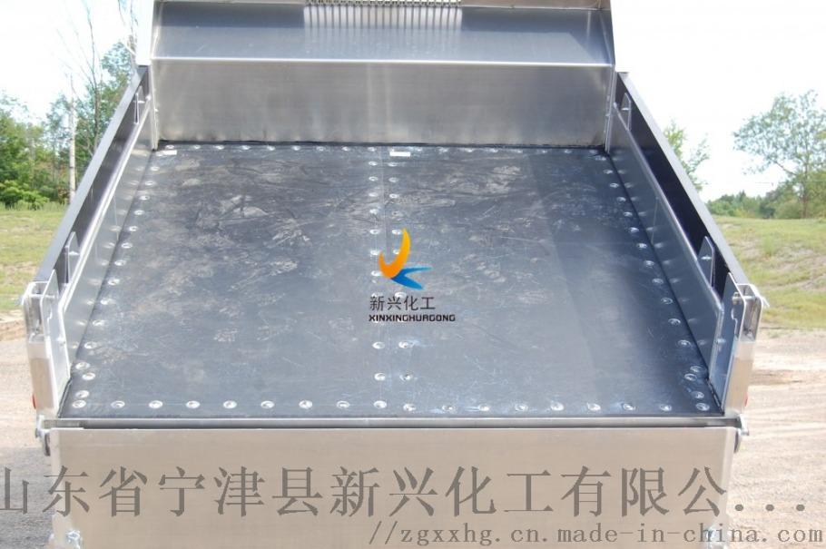 厂家定做陕汽德龙自卸车车厢衬板耐磨防粘料滑板754642552