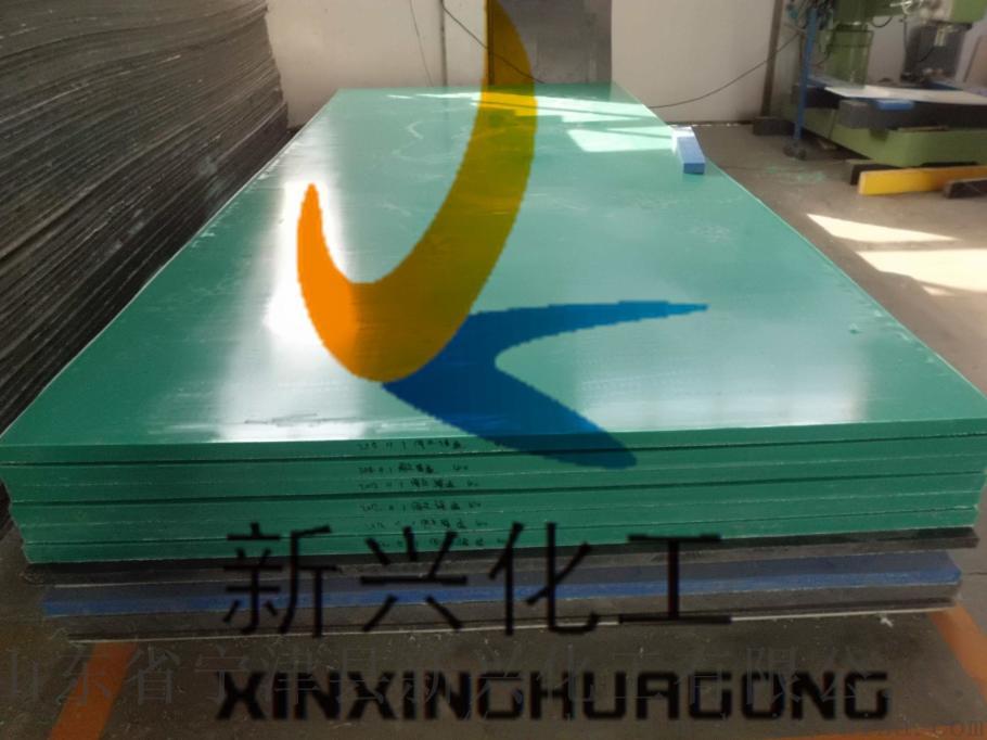 山东新兴高分子耐磨衬板专业厂家现货直销51294952