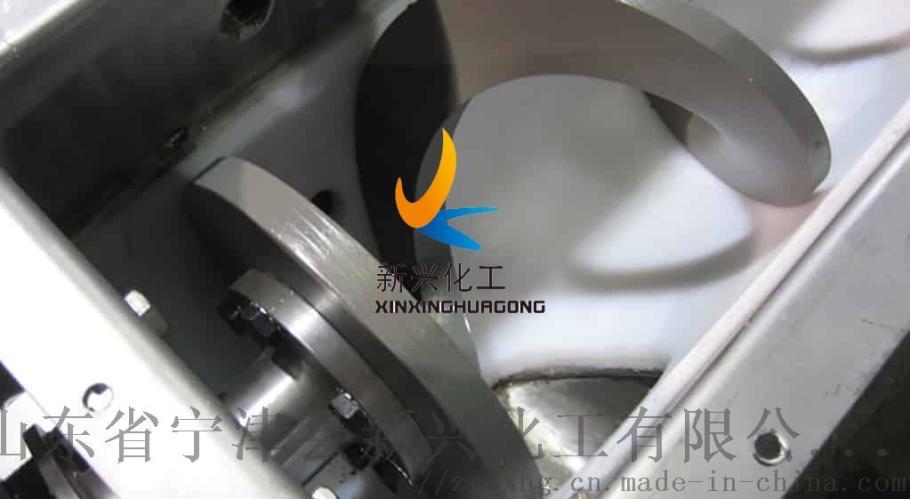 KWS-Shaftless-Screw-Conveyor-10.jpg