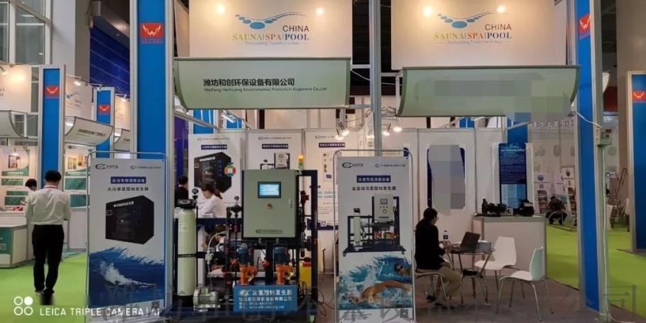 新疆水廠消毒設備/1000g次氯酸鈉發生器109804335