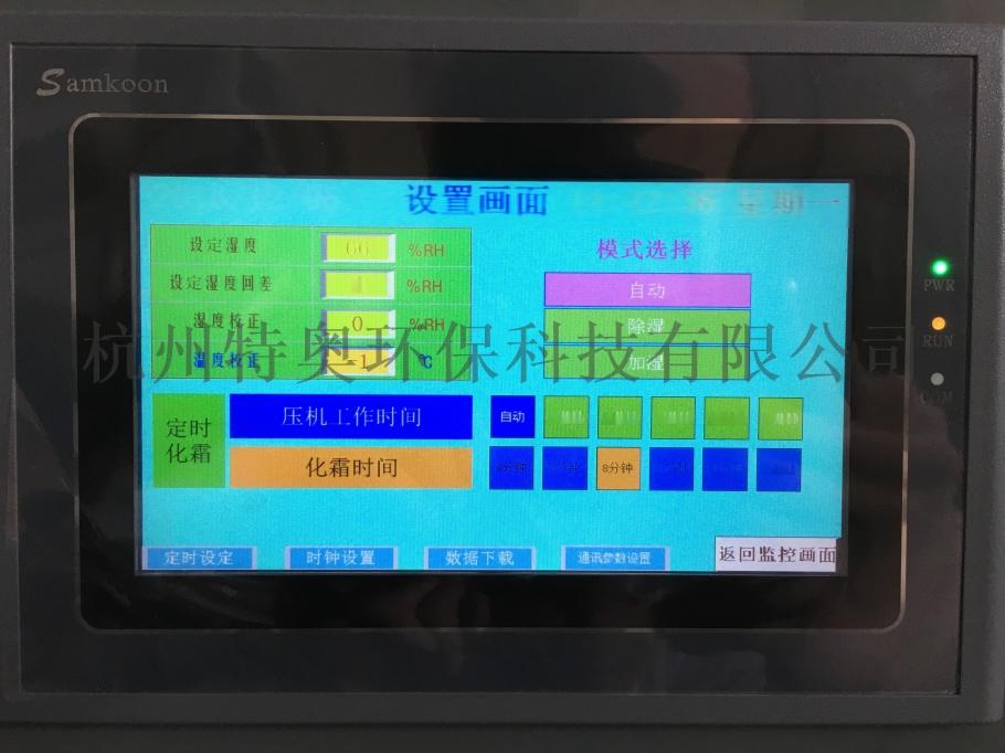 IMG_2729_看图王.jpg