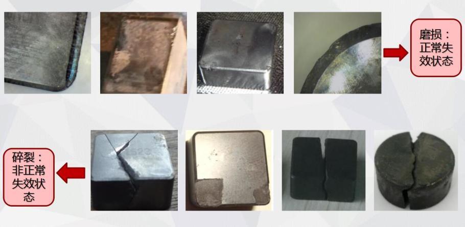 粗加工高锰钢立方氮化硼刀具-BNS20牌号粗车116604612