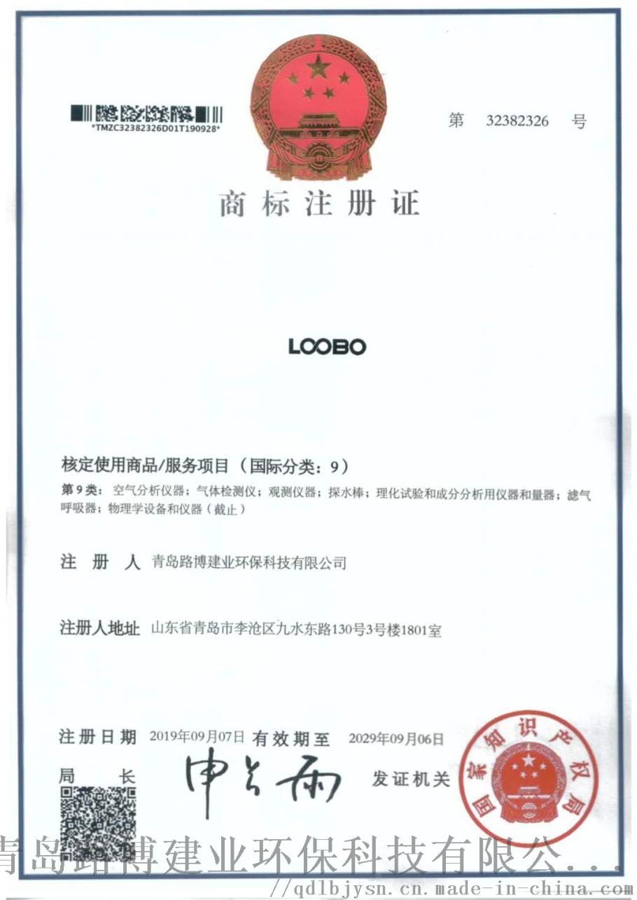 建业商标注册证.jpg