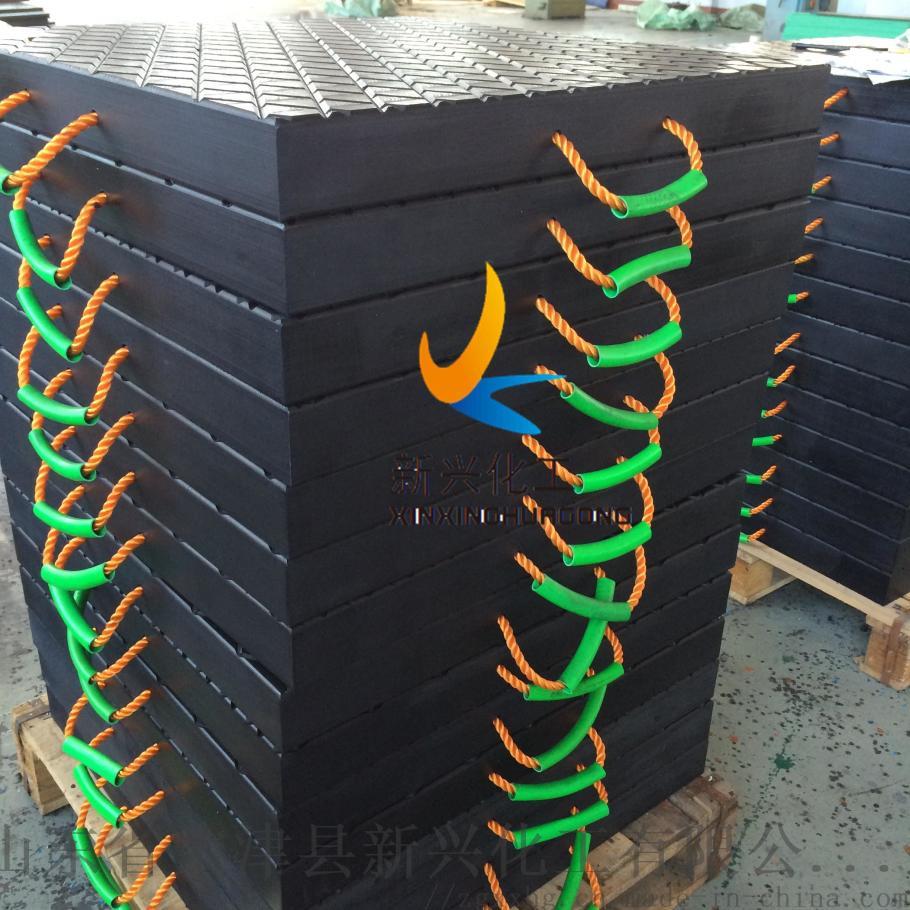 吊车支腿垫板 耐磨损吊车垫脚板 聚乙烯吊车支腿垫板842246032
