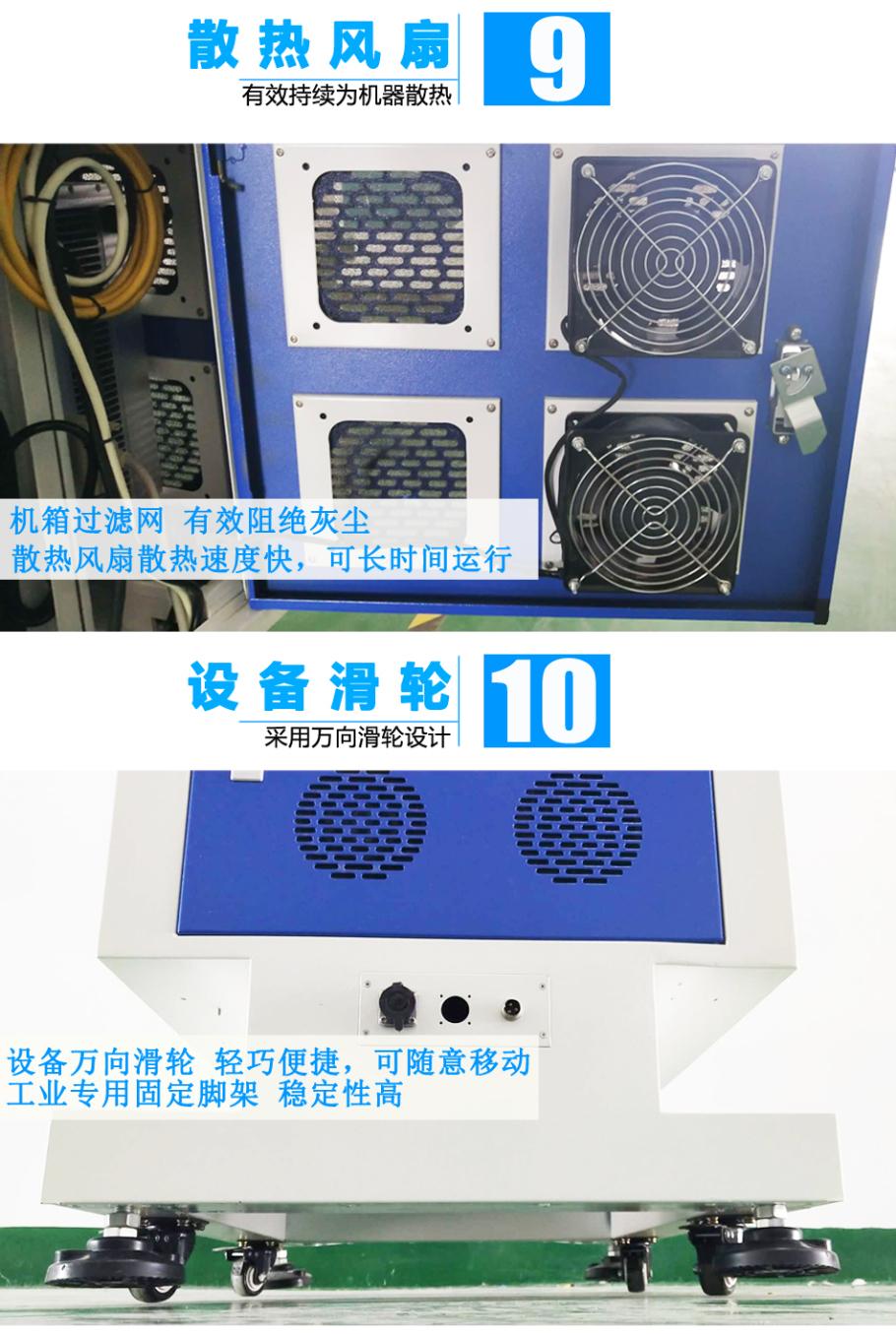 光纤激光打标机详情(新版)_08.jpg