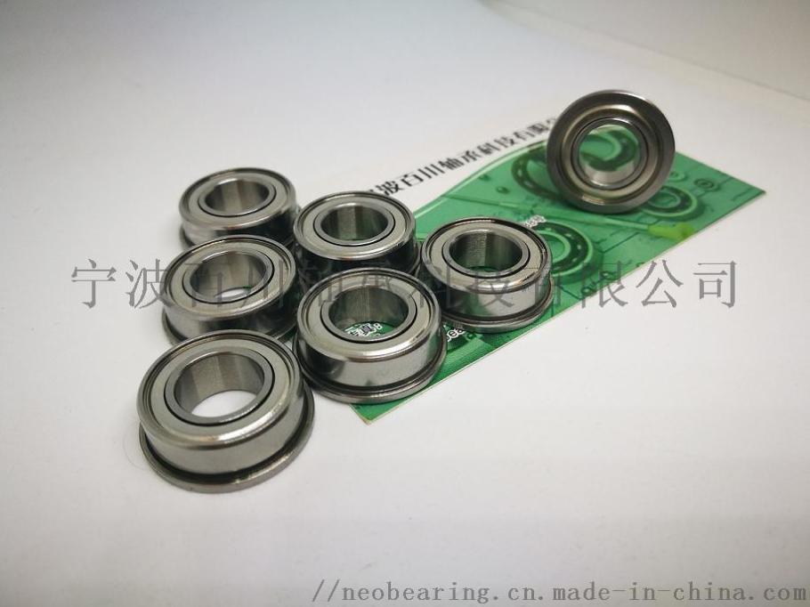 SMF85ZZ 薄壁轻型 不锈钢轴承844140932