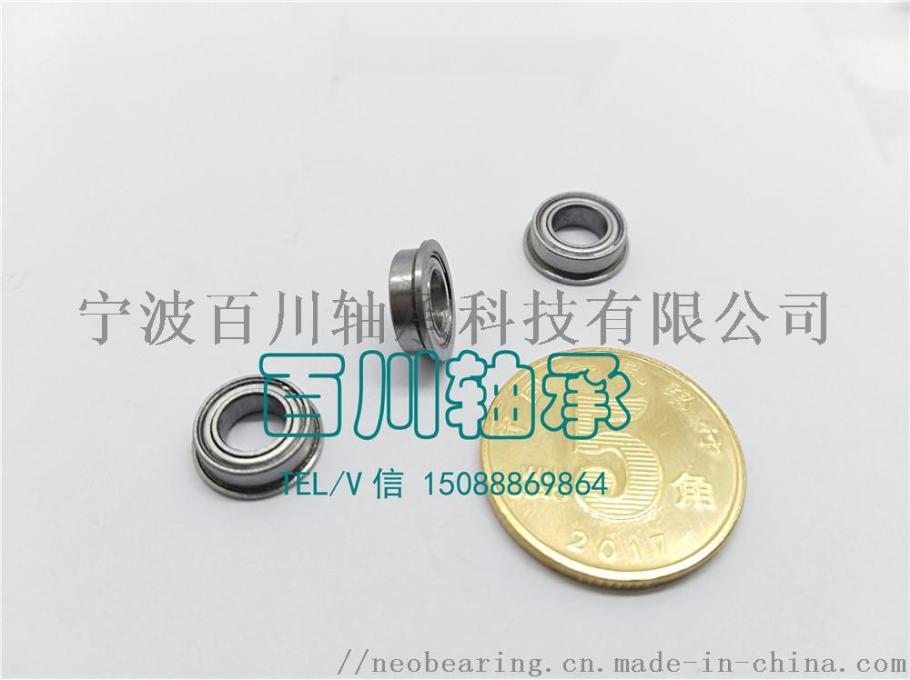 SMF85ZZ 薄壁轻型 不锈钢轴承844140922