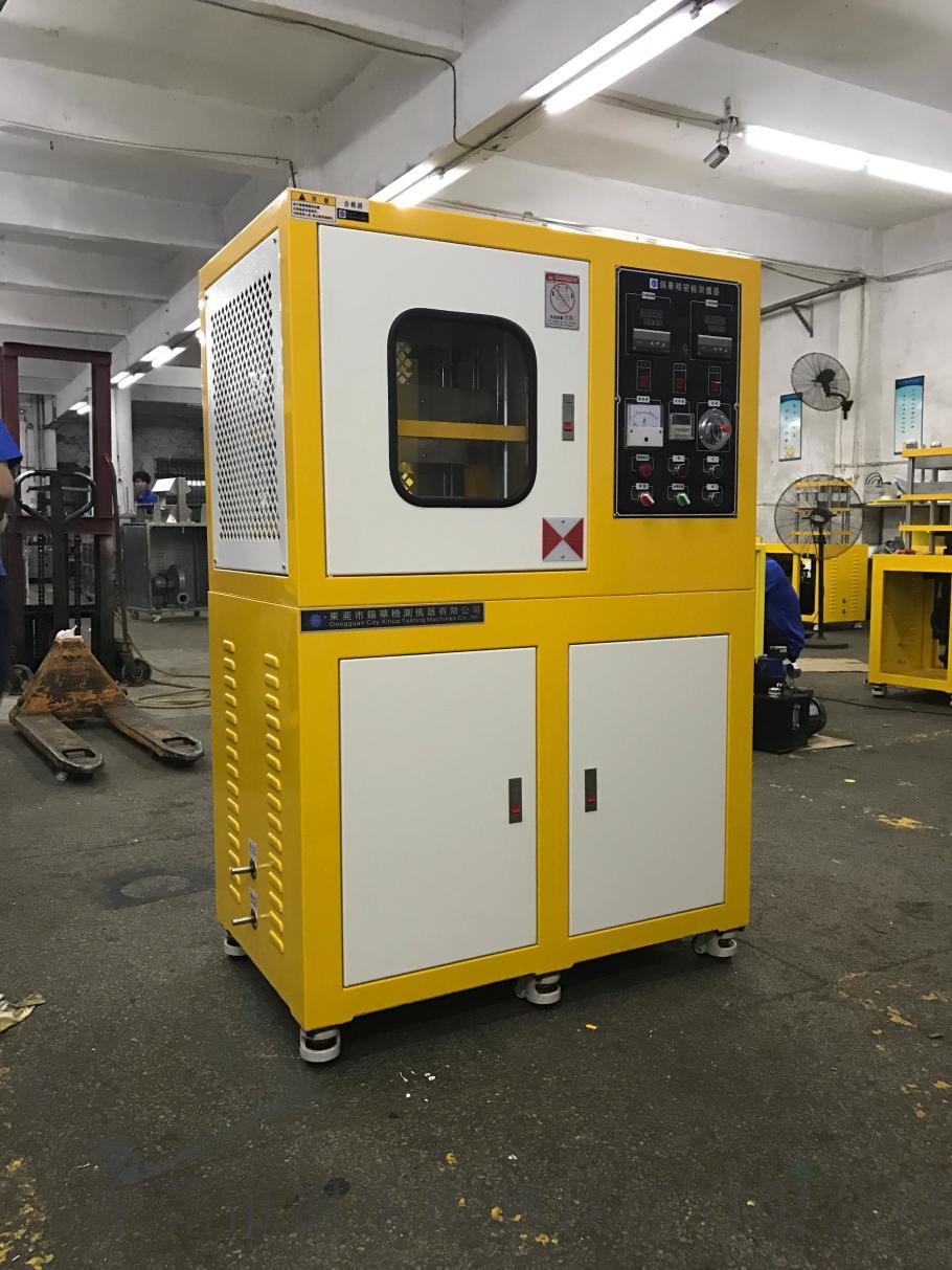 橡胶平板硫化机XH-406  塑料压片机80385525