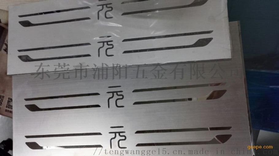 重庆蚀刻厂重庆蚀刻汽车配件蚀刻加工厂不锈钢表面腐蚀850113765