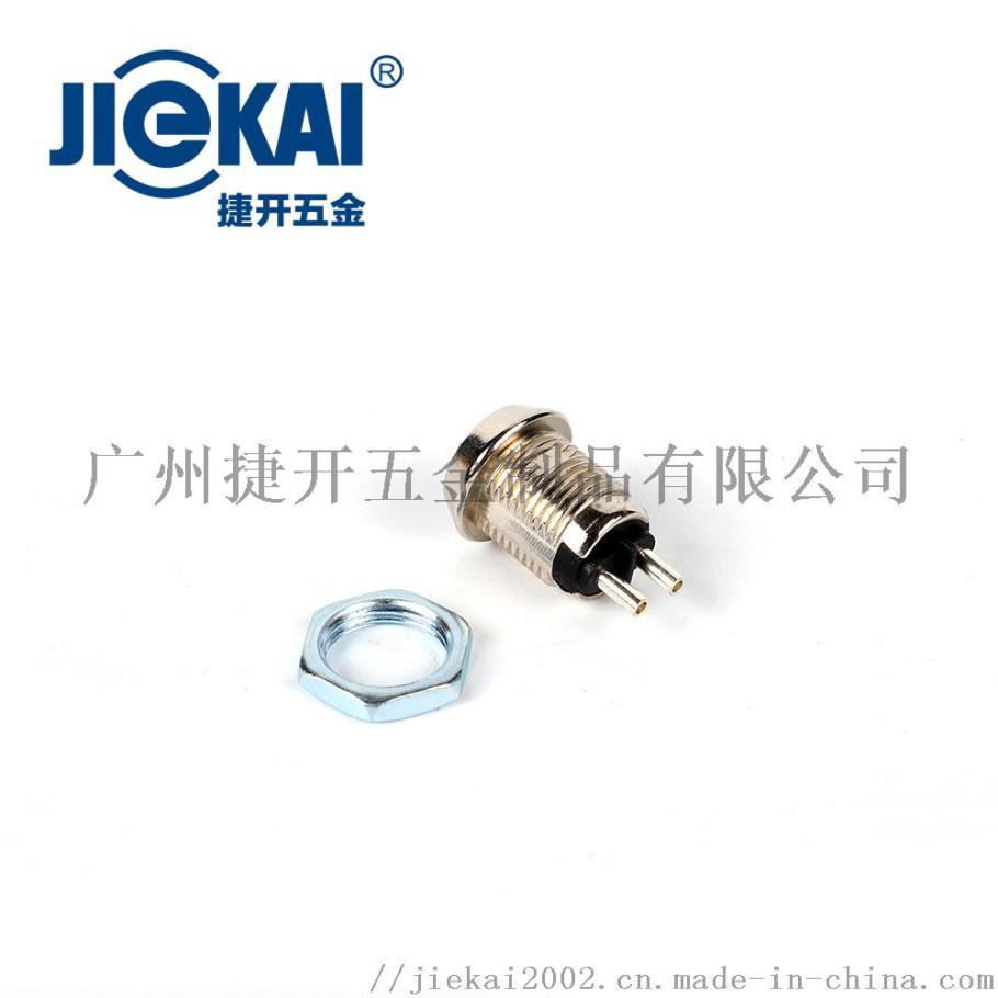 JK001-2-001側.jpg