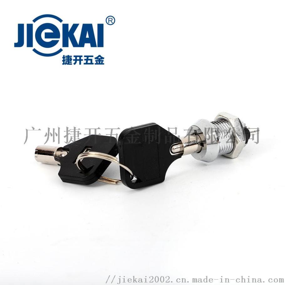 JK001-2-002主3.jpg