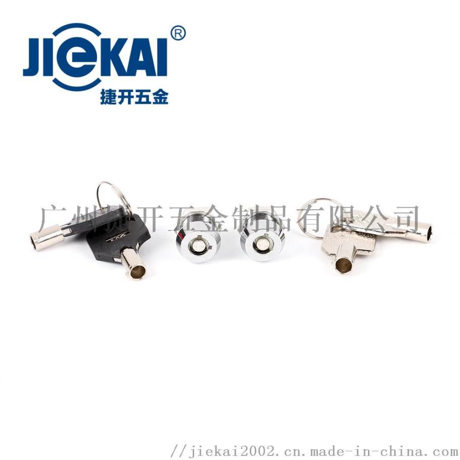 JK001系列.jpg