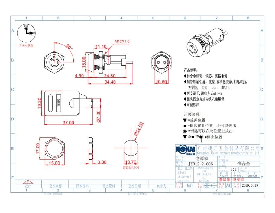 JK012-2-006-Model_00.png