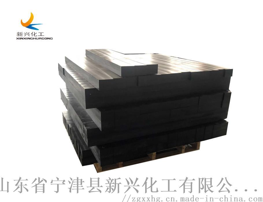 含硼板 抗辐射含硼板 10%含硼板防中子射线117172002