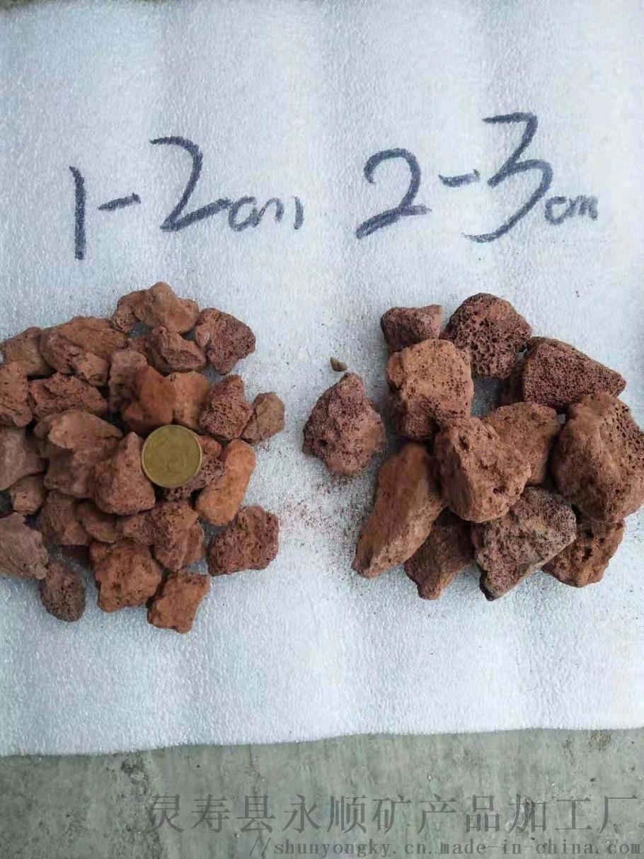 天津哪余供應3-6 6-9 毫米紅色火山石顆粒845265192