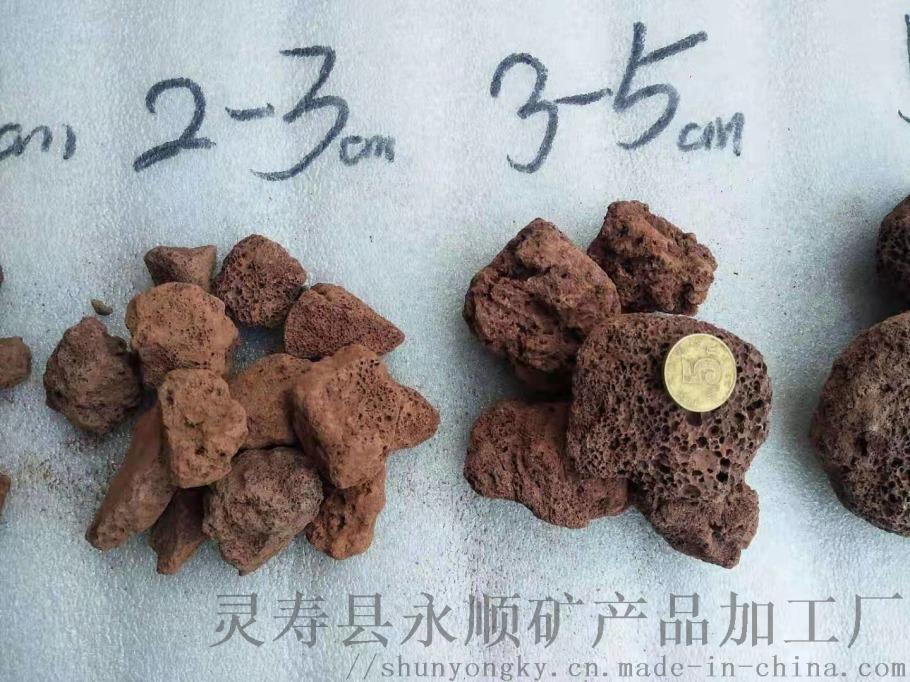 天津哪余供應3-6 6-9 毫米紅色火山石顆粒845265212
