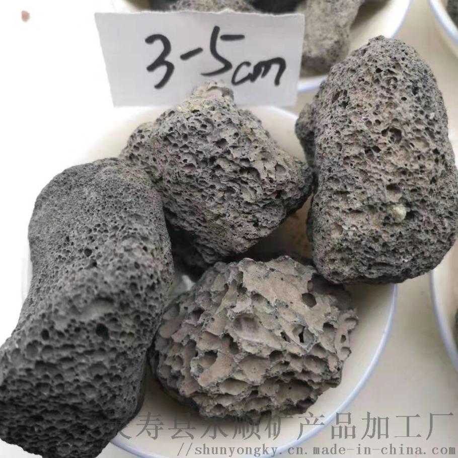 天津哪余供應3-6 6-9 毫米紅色火山石顆粒117695502