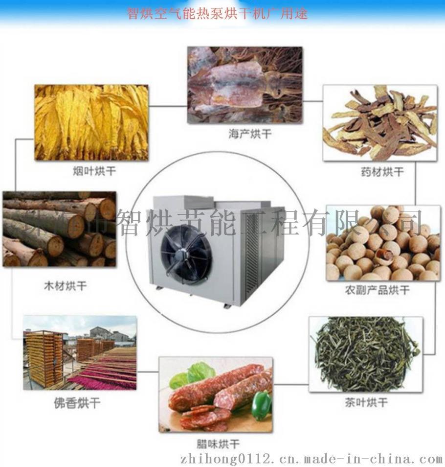 烘干机万用图.2.jpg
