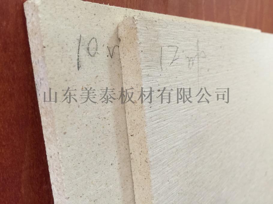轻钢别墅集成房屋装饰板地板墙板吊顶活动板房快装117476795