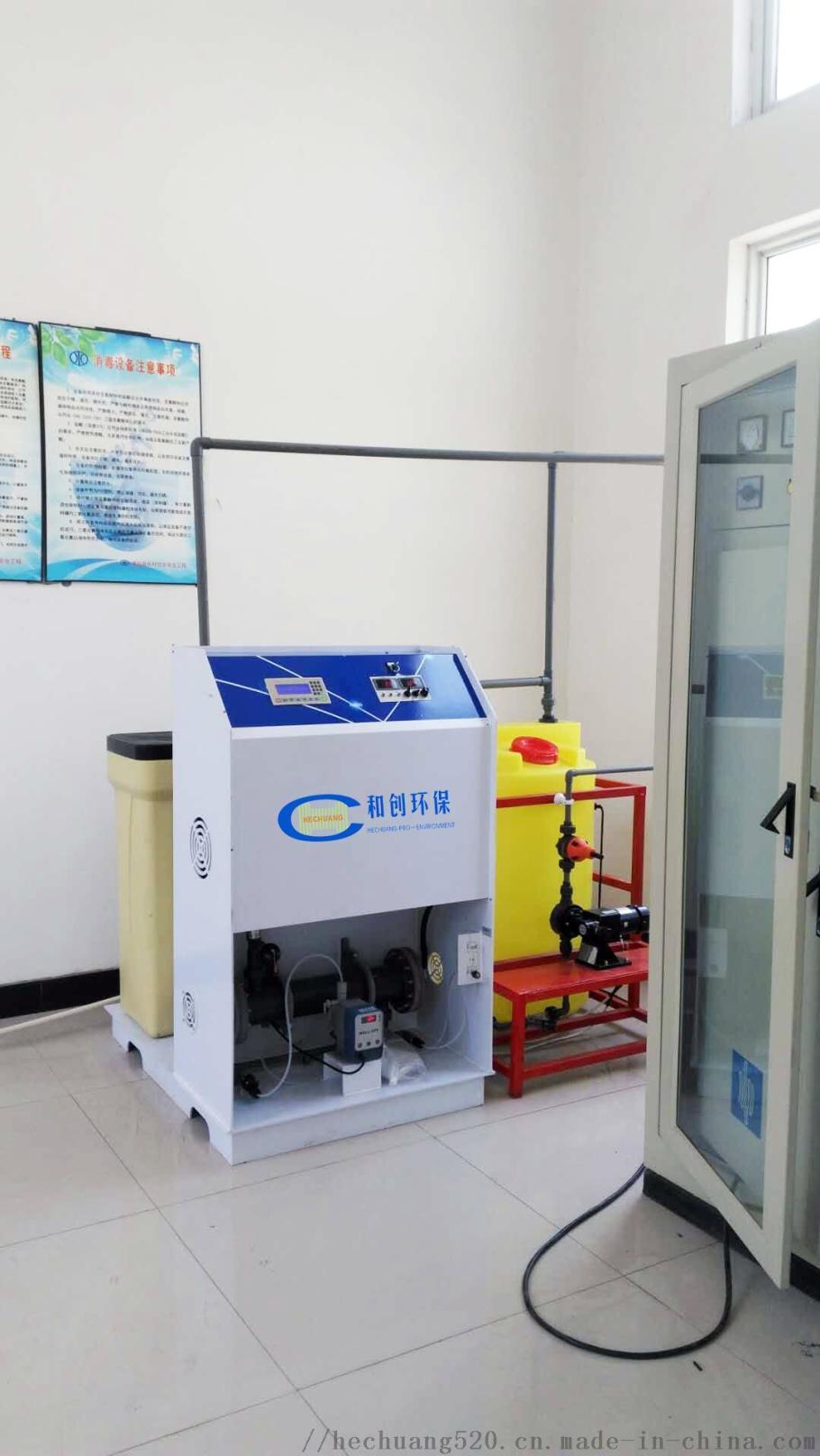 飲水消毒設備/飲水次氯酸鈉發生器廠家808305305