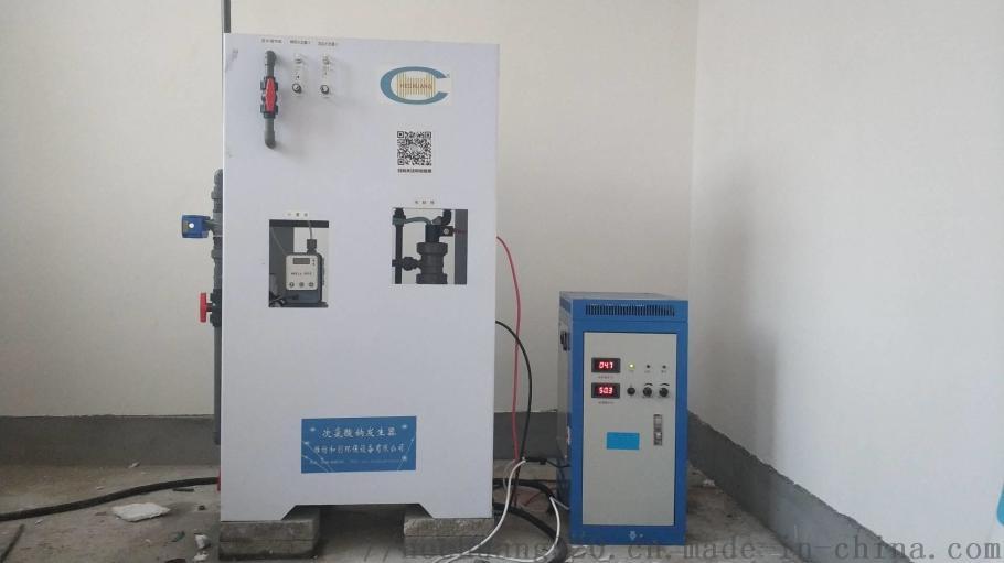 農村飲水消毒設備/全自動次氯酸鈉發生器808310975