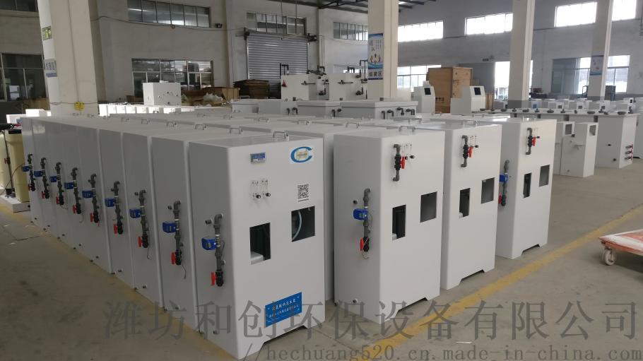 電解食鹽消毒設備/農村次氯酸鈉發生器794397515