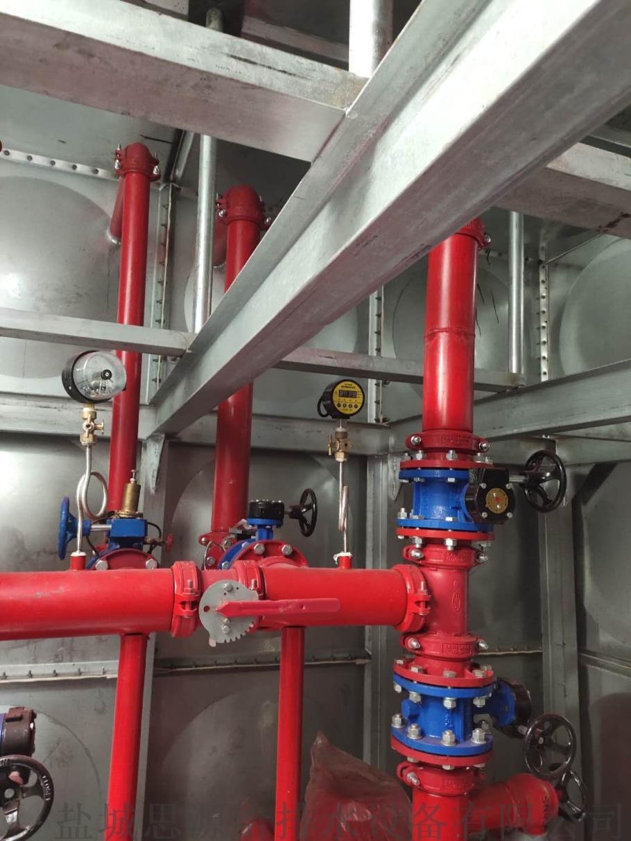 装配式抗浮式地埋消防箱泵一体化的开挖顺序和坡度855683205