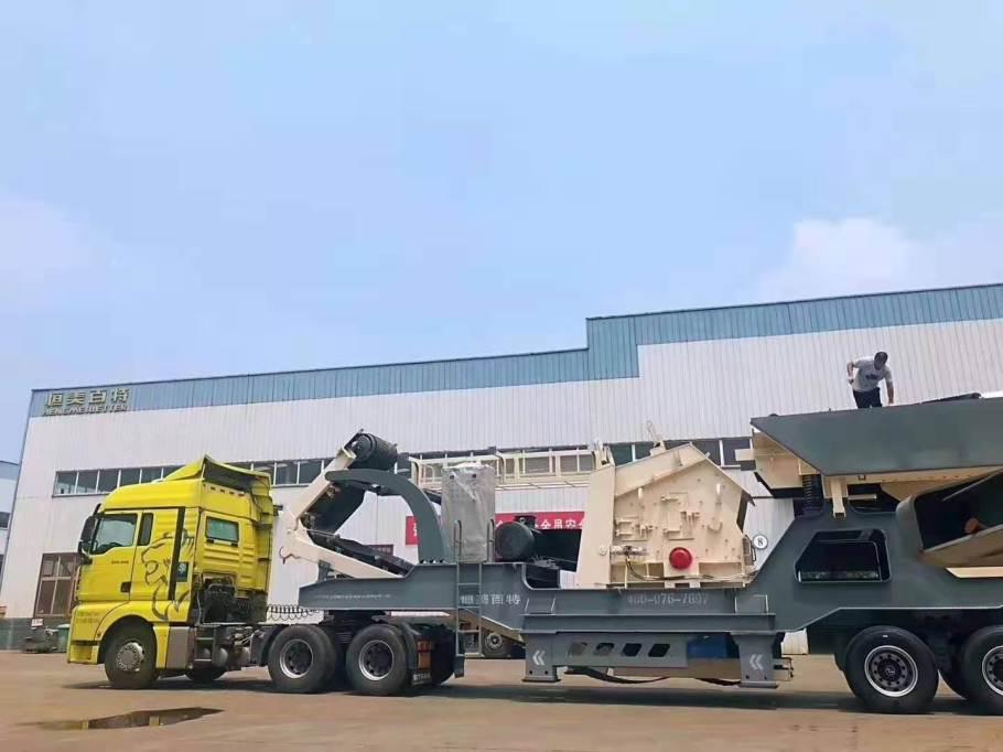 供应可移动碎石机 石子石块粉碎机 打石机设备112776142