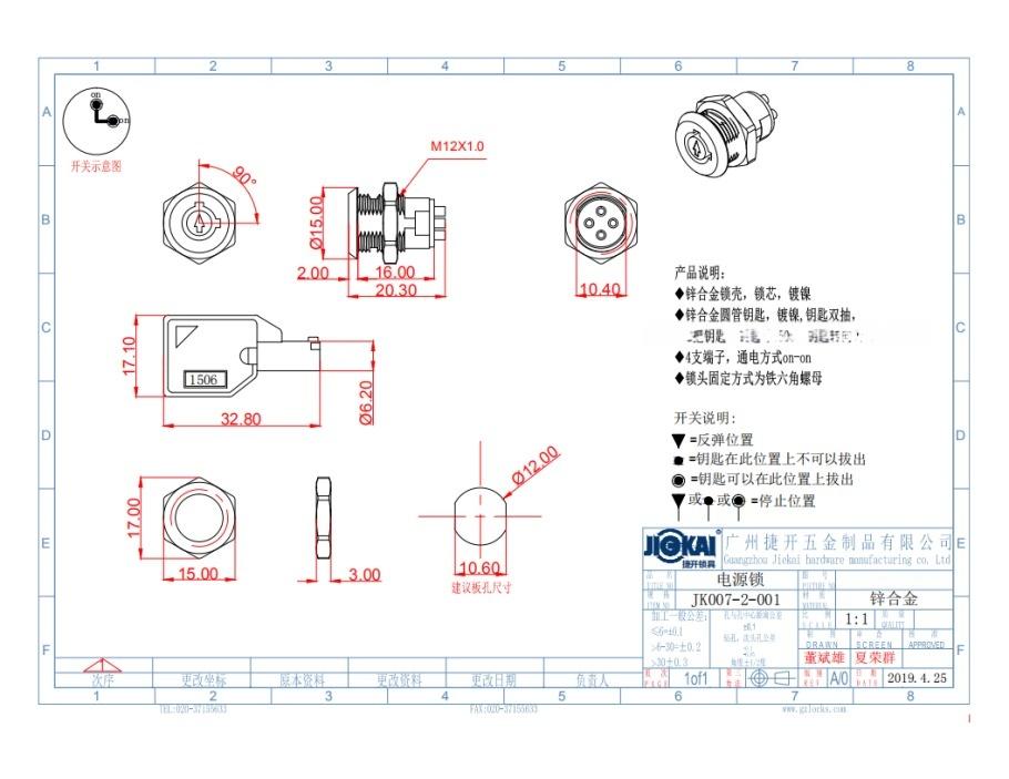 JK007-2-001-Model_00.png