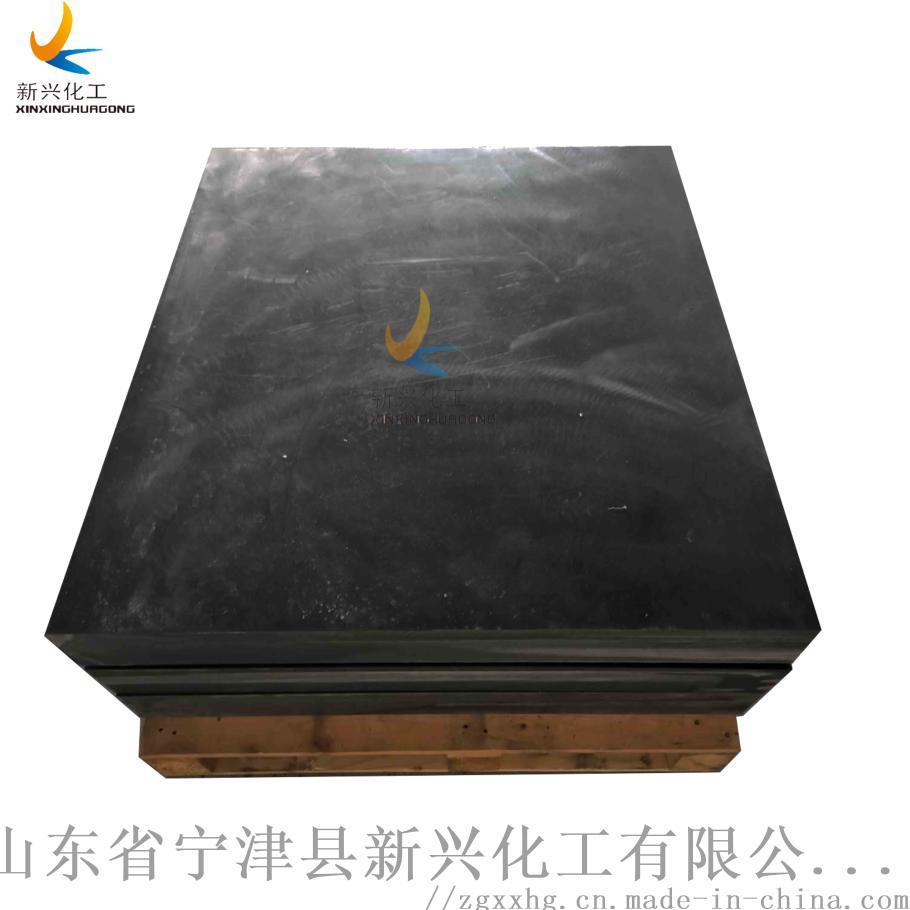防核辐射板A屏蔽中子防核辐射板A防核辐射板深受信赖847976332