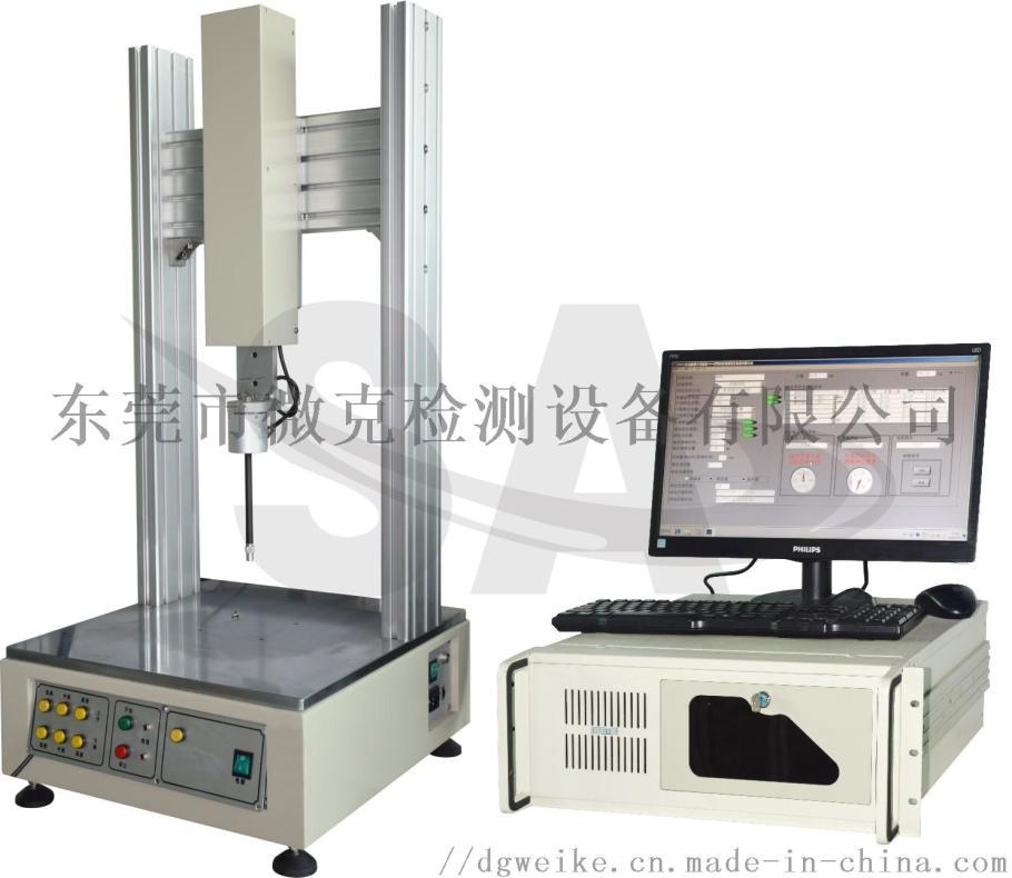微克品牌高精度插拔力测试机864689685