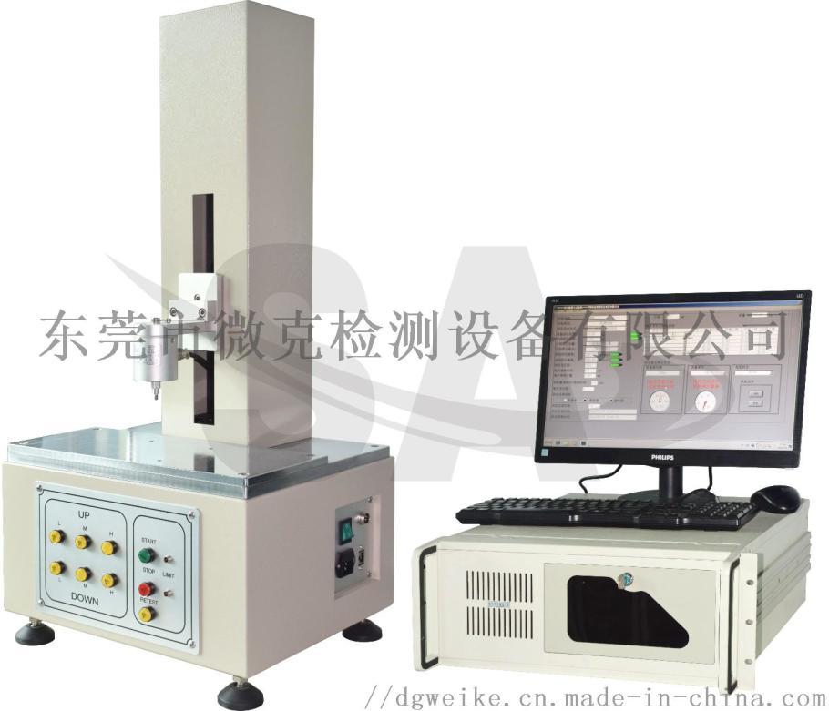 微克品牌高精度插拔力测试机864689705