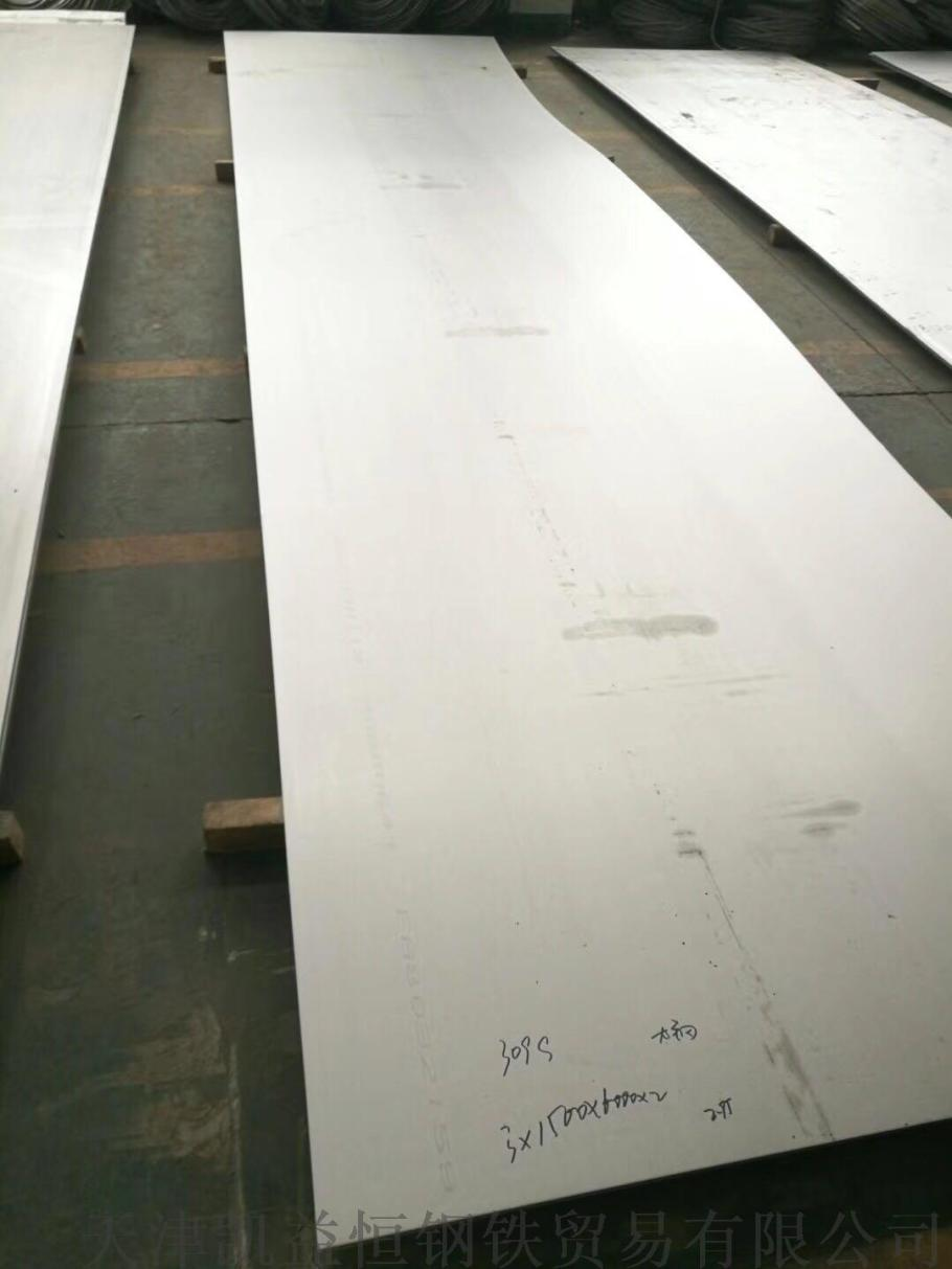 溫州310S耐高溫鋼板廠 310S不鏽鋼板報價119988265