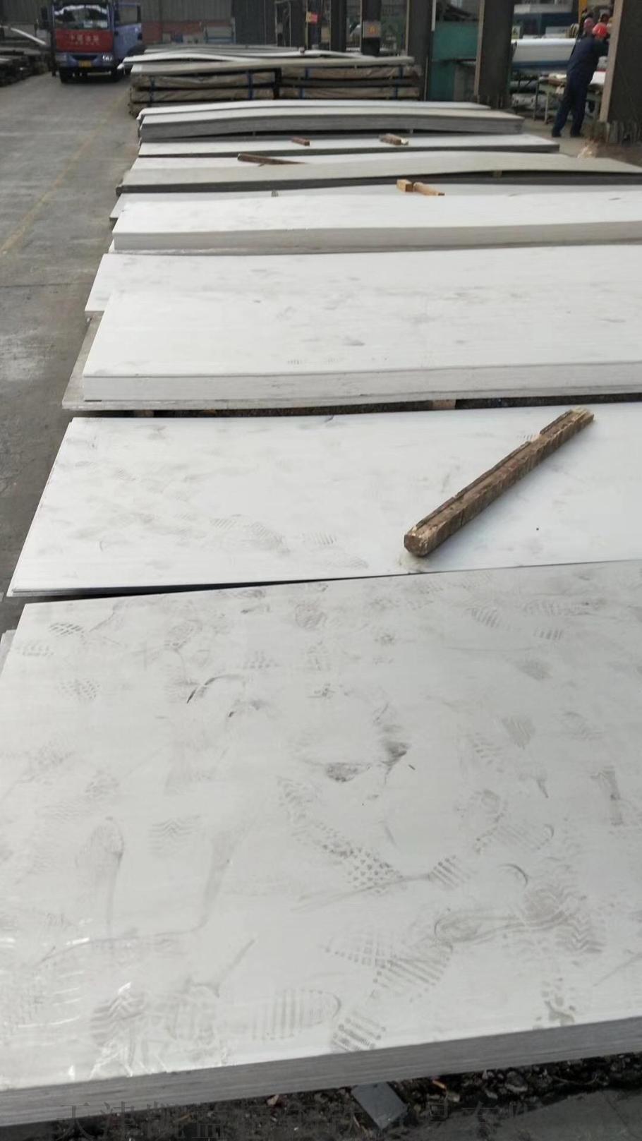 溫州310S耐高溫鋼板廠 310S不鏽鋼板報價119987965