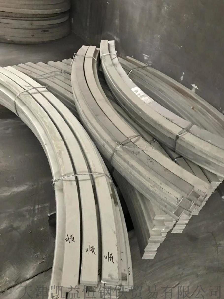 天津2520不鏽鋼板現貨 2520耐高溫白鋼板報價867236445